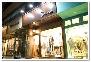 3010055201000046k_Hongdae Fashion Street.jpg