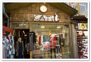 3010055201000009k_Hongdae Fashion Street.jpg