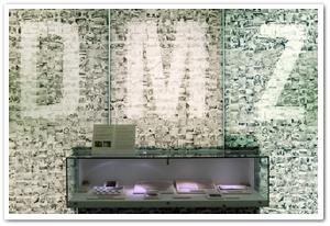 3612020201305003k_DMZ Museum.jpg
