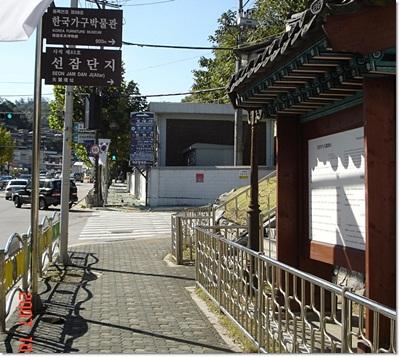 5-성북동나드리-선잠단지.jpg