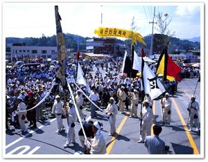 29140011997090222_Geumsan Ginseng Festival.jpg